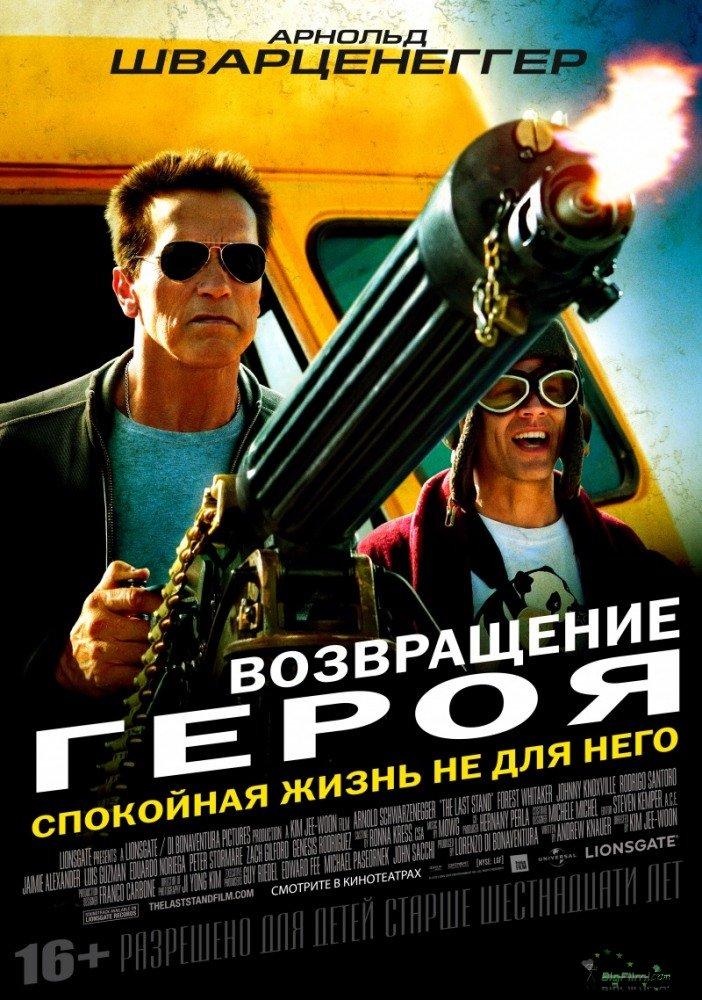 Боевики онлайн Смотреть фильмы боевики бесплатно
